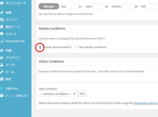 その下にあるDisplay Conditionではどのホームページやカテゴリーページなど表示したくない場所を非表示にしたりできます。ここでは全部のページに表示したいので、Display ad everywhereにチェックを入れました。表示したくないところがある場合は、隣のSet display Conditionsにチェックをいれると設定画面が出てきますのでお好きなように設定してください。その他の設定はそのままでいいでしょう。