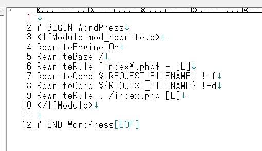 FTPソフトでアクセスして「.htaccess」ファイルを開くとWordPressが自動で生成した内容が記述されています。