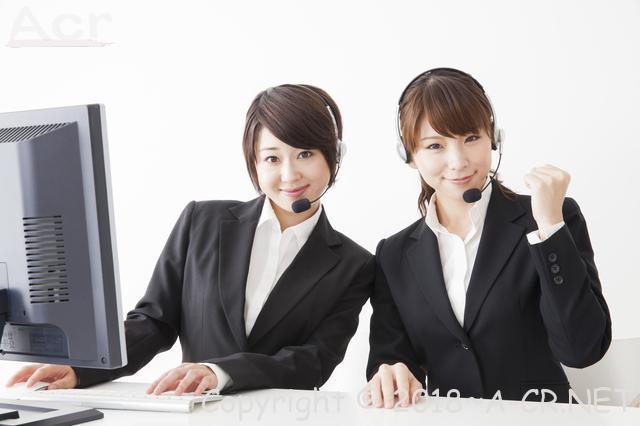 お名前.comでドメインを取得して他社ネームサーバーを設定する方法
