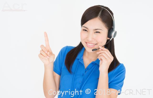 お名前.comで取得したドメインをロリポップサーバー運用設定する方法